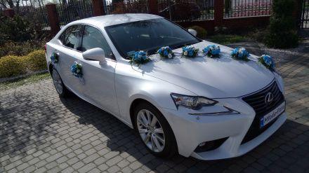 Lexus IS 200t Biała Perła - Warszawa - mazowieckie